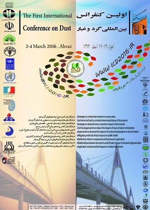 گرد و غبار,اولین کنفرانس بین المللی گرد و غبار,اهواز,دانشکده کشاورزی,گروه خاکشناسی