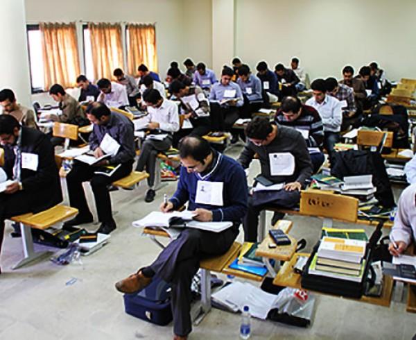 نظام مهندسی نقشه برداری,آزمون نظام مهندسی نقشه برداری,آزمون ورود به حرفه نظام مهندسی,پروانه اشتغال به کار مهندسی
