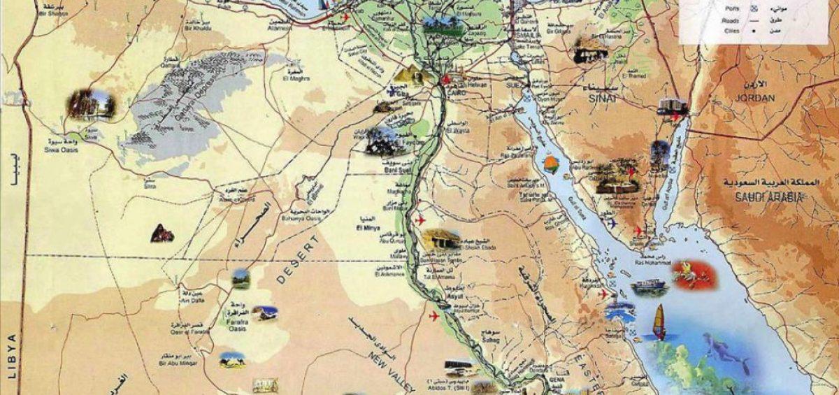 نقشه نگاری,نقشه,نقشه برداری,کارتوگرافی,ترسیم نقشه
