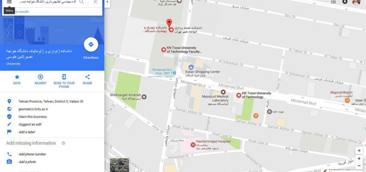 کنفرانس ملی مهندسی فناوری اطلاعات مکانی  نقشه برداری  دانشکده ژئودزی و ژئوماتیک دانشگاه خواجه نصیرالدین طوسی