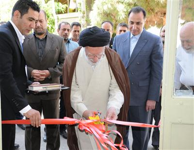 افتتاح ساختمان جدید نمازخانه سازمان نقشه برداری کشور