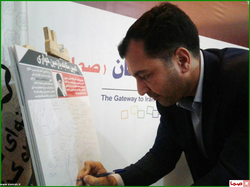 مهندس بهمن مومنی مقدم