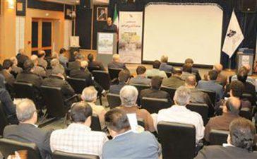 نشست تخصصی با موضوع بررسی زمین لرزههای اخیر در کشور