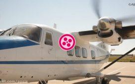 هواپیمای فتوگرامتری