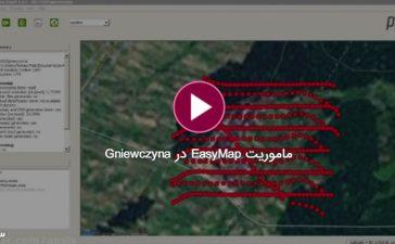 ماموریت EasyMap در Gniewczyna
