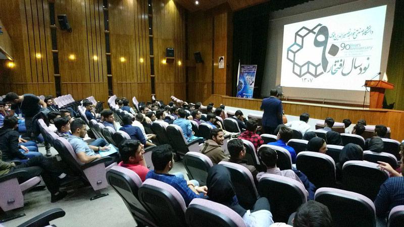 تیم های شرکت کننده در مسابقه ژئولیگ در سالن آمفی تئاتر دانشکده خواجه نصیر