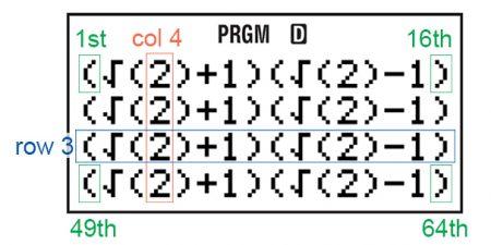 برنامه نویسی در ماشین حساب fx-5800P